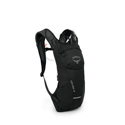 Osprey Katari 3 Reservoir Hydration Backpack