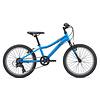 "Giant XTC 20"" Lite Mountain Bike 2020"