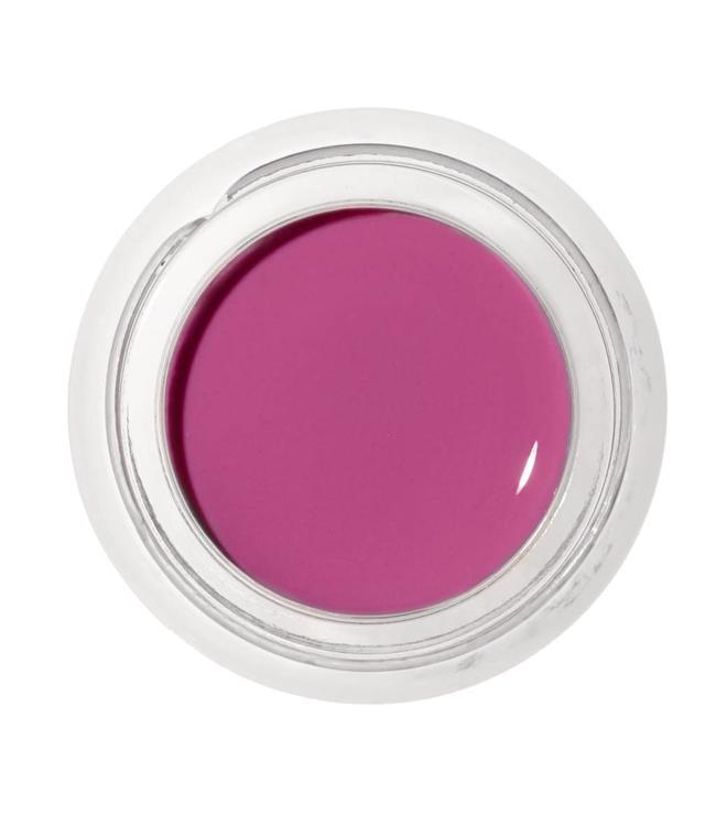 RMS Beauty Brillant à lèvres - Sublime (LipShine)