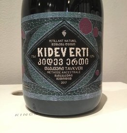 "2017 Lapati ""Kidev Erti"" Tavkveri Rose Brut, 750ml"