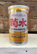 Kikusui Sake Funaguchi Yellow Can, 200ml
