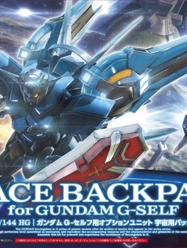 Bandai BAN0194373 G-Reco G Option Space Pack for Gundam G-Self Model Kit (1/144 Scale)