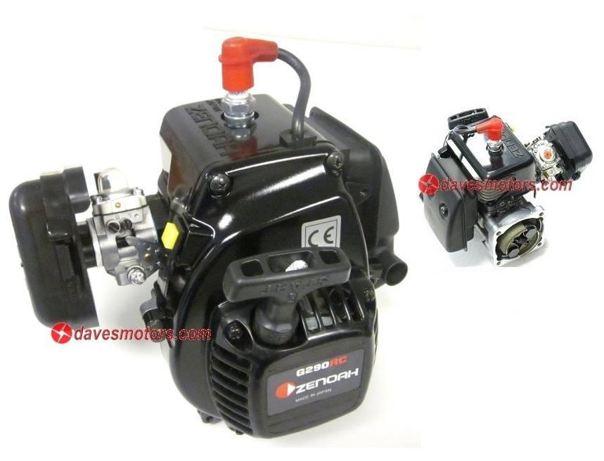ddm Zenoah G290RC 3.5 HP Engine (4-Bolt Topend) - bb211