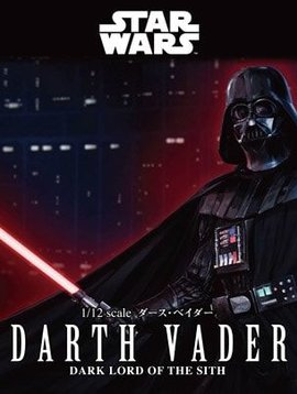 BAN BAN191408 1/12 Darth Vadar Star Wars Plastic Model Kit