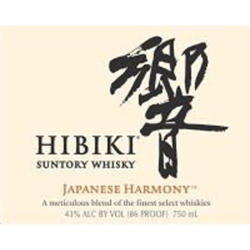 Suntory Hibiki Japanese Whisky 'Harmony', Japan (750ml)