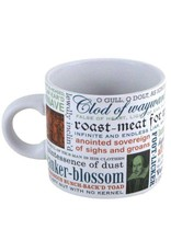 Unemployed Philosophers Guild Shakespearean Insults Mug