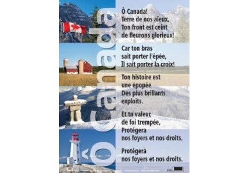 POSTER PALS O Canada Poster, French *
