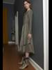 Just Female Clea Dress