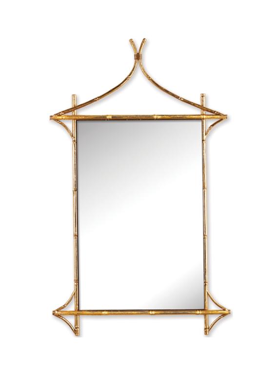 Gold Bamboo Pagoda Mirror