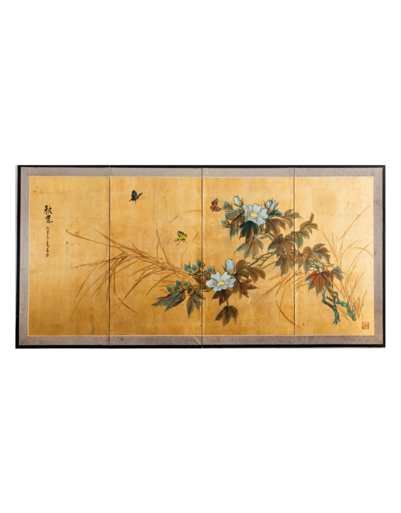 Vintage Framed Chinoiserie Screen