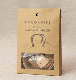 CocoKnits Leather Handle Kit - Short