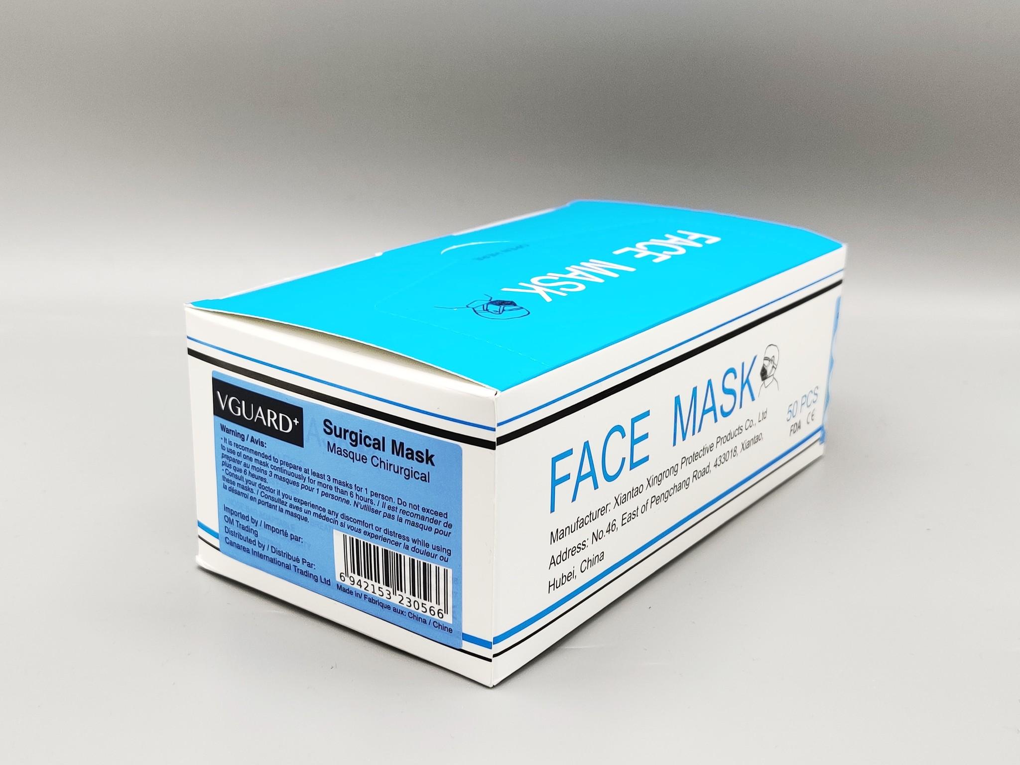 VGUARD VGUARD Surgical Mask - Box of 50