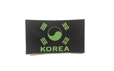 Cejay Engineering South Korea IR Flag, Large, OD Green