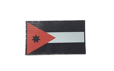 Cejay Engineering Jordan IR Flag, Large, Colour