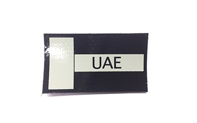 Cejay Engineering United Arab Emirates (UAE) IR Flag, Large, Tan
