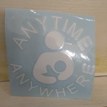 Breastfeeding Vinyl Decal