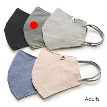Adult Cloth Mask w/ Filter Pouch- Dark Grey