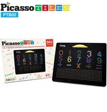 Picasso Tiles Double Sided Magnetic Drawing Board (Alphabet/Numbers)
