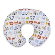 Boppy Original Slipcover