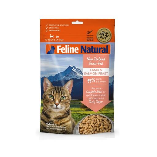 K9 Natural K9 Feline Natural Freeze Dried Lamb Amp Salmon