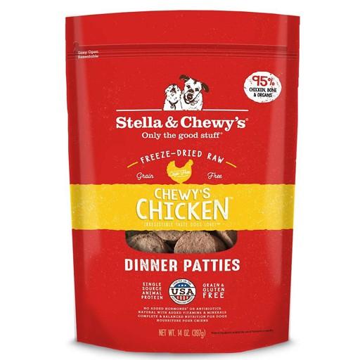 Stella & Chewy's Stella & Chewy's Freeze Dried Chicken Dinner 14oz