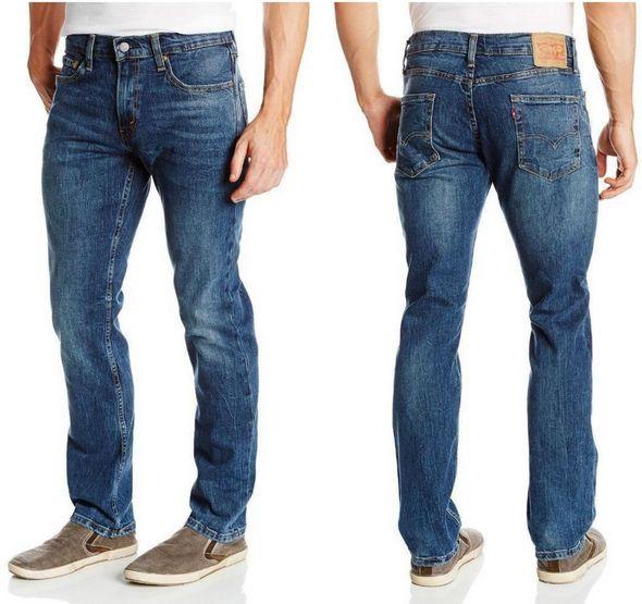LEVI Levis 511 Slim Stretch Fit Jeans