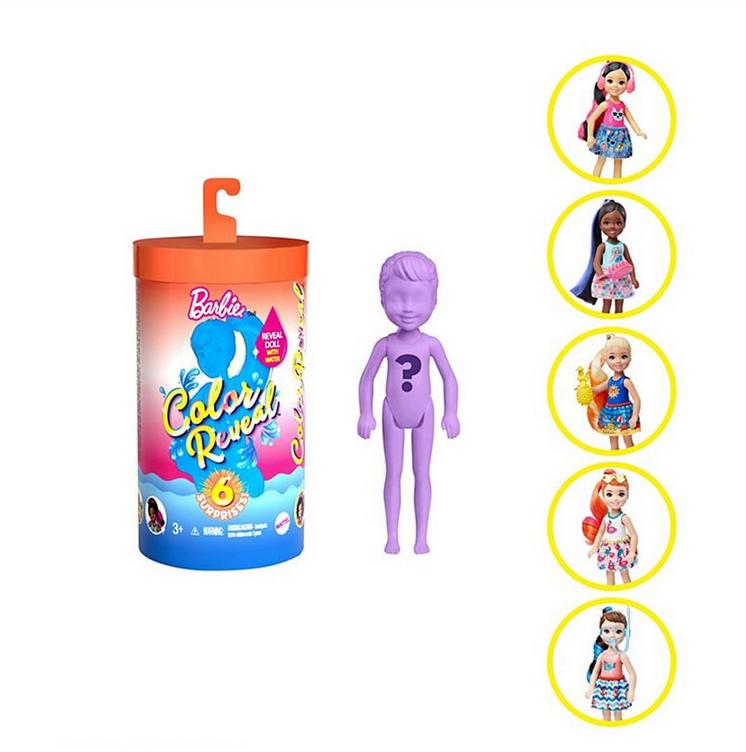 Mattel Color Reveal Shimmer Series