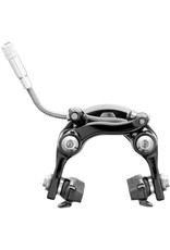 Campagnolo Campagnolo Lateral Pull Front Brake