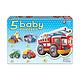Educa Puzzle bébé 5: Vehicules
