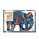 Djeco Puzz'Art / Éléphant / 150pcs