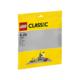 LEGO LEGO Classic - Plaque de base grise