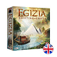 Stronghold Games Egizia Shifting Sands VA