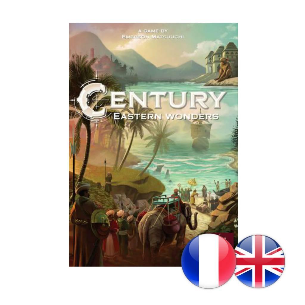 Plan B Century - Merveilles orientales (multi)
