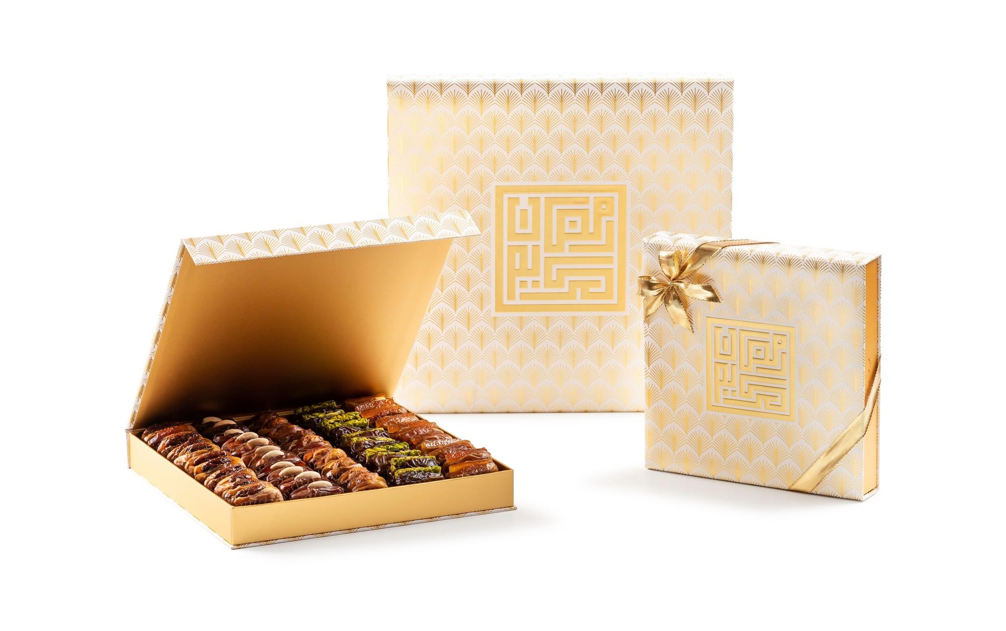 Ramadan Kareem Golden Palms Collection