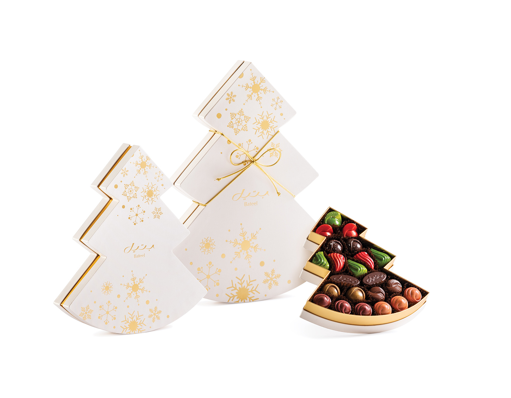 Bateel USA White Christmas Tree Gift Box