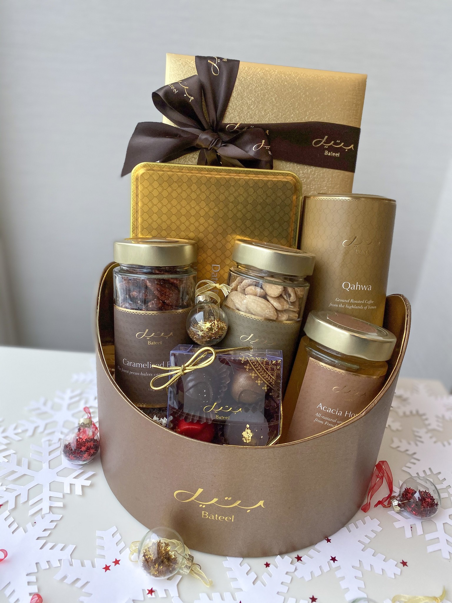 Croco Gold Hamper Small