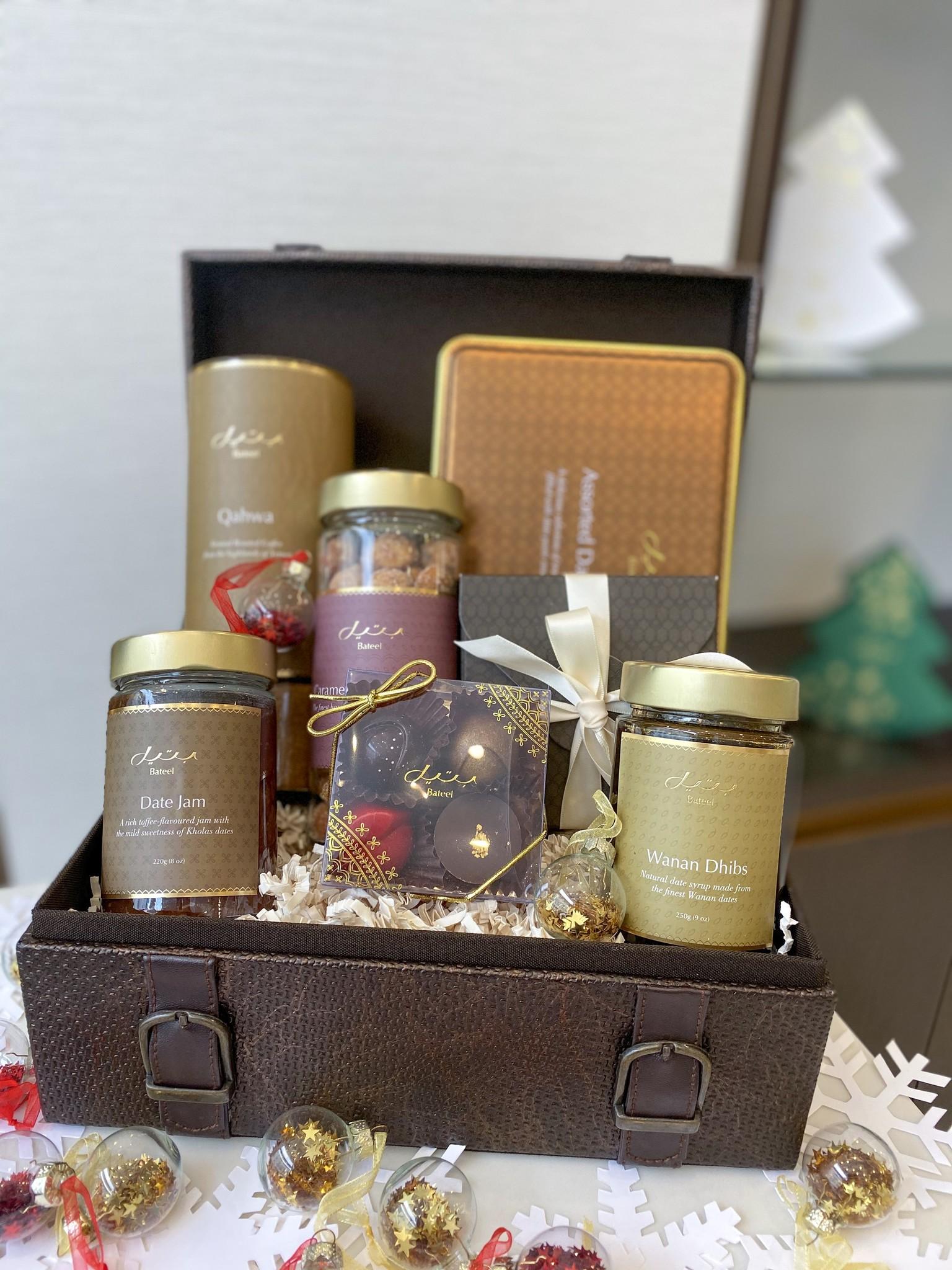 Bateel USA Alina Gift Basket (Small)
