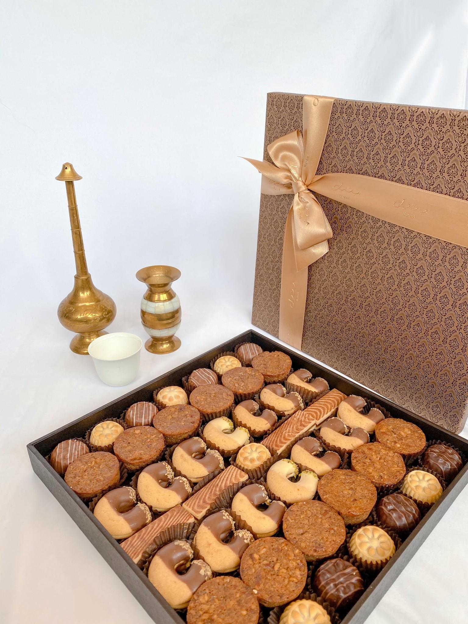 Bateel USA Mounira L Square Gourmet Biscuits Assortment