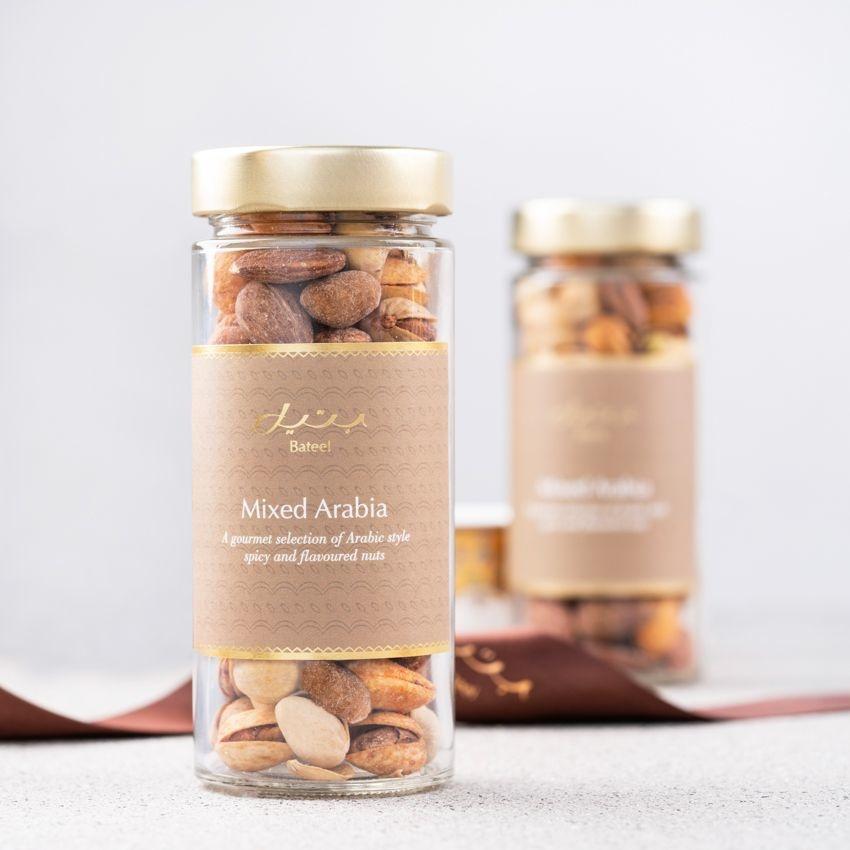 Bateel Mixed Roasted Nuts Jar