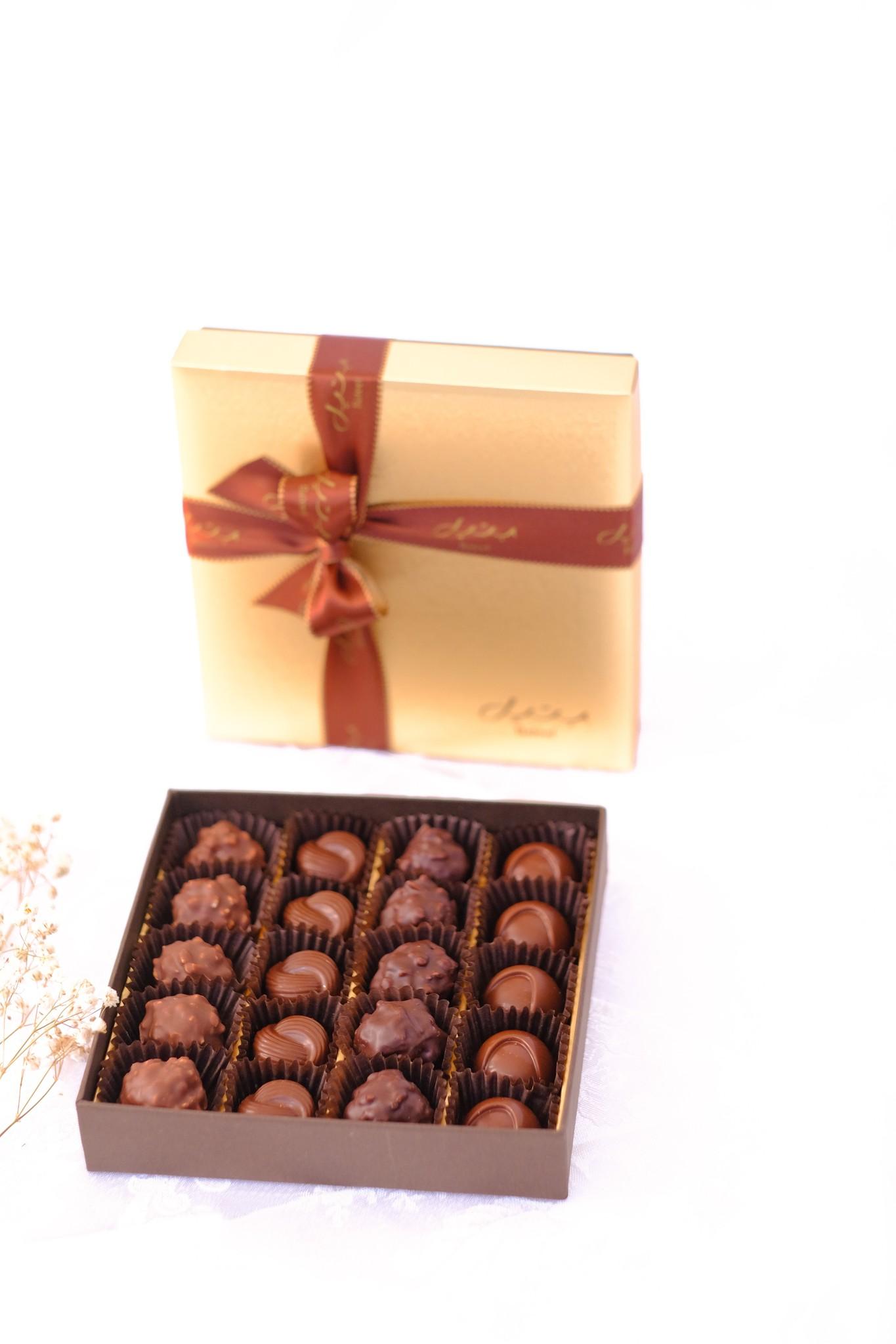 Bateel USA Cassandra S Hazelnut Chocolate Lovers Assortment