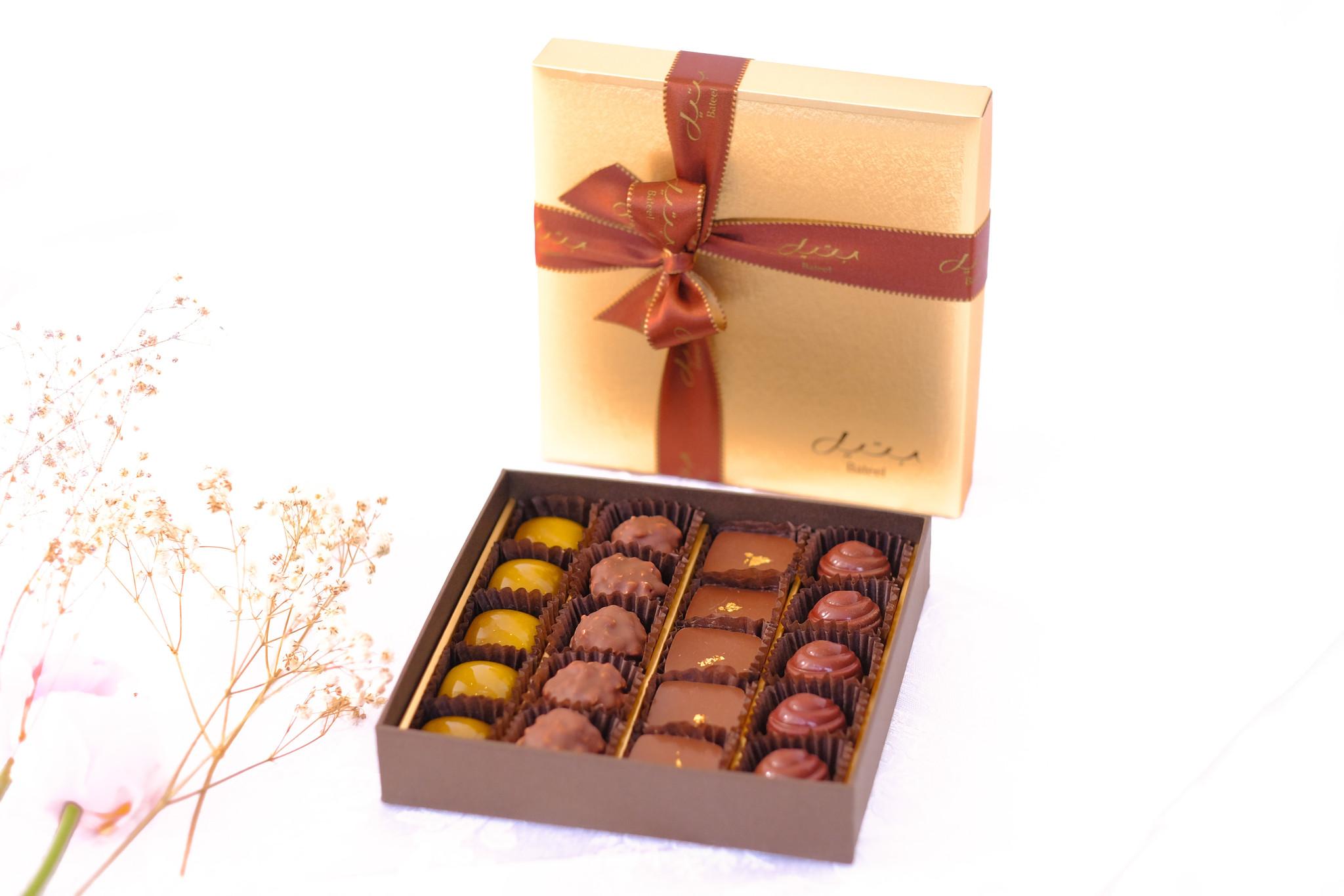 Bateel USA Cassandra S Milk Chocolate Lovers Assortment
