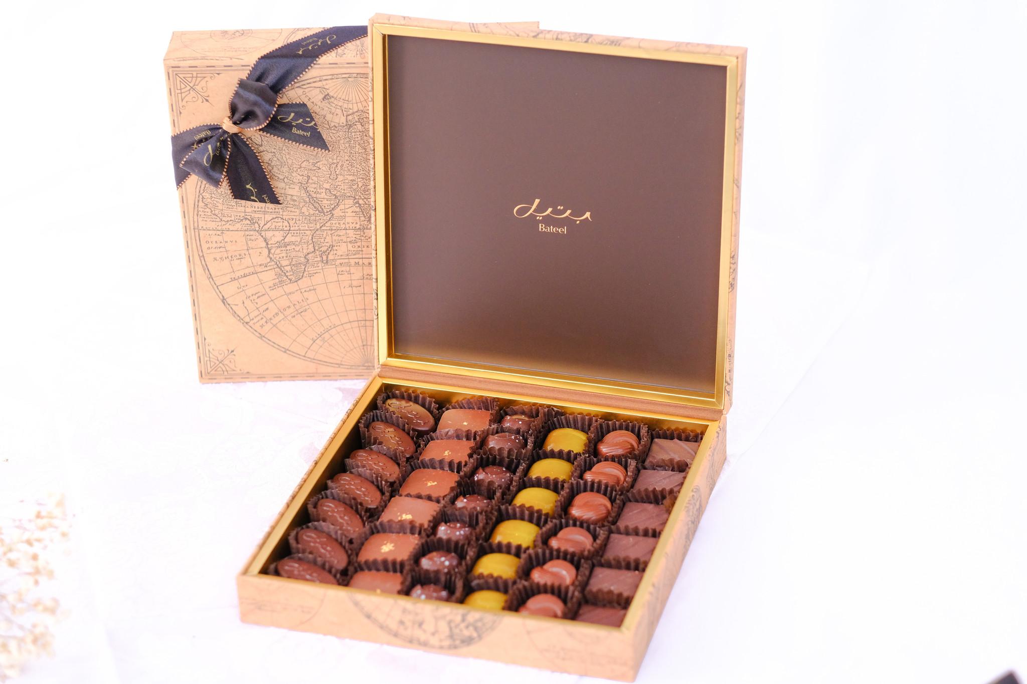 World Map M Origin Chocolates Assortment