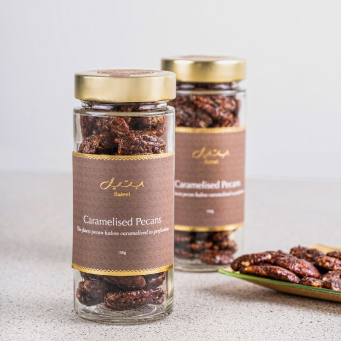 Bateel USA Caramelized Pecans Jar