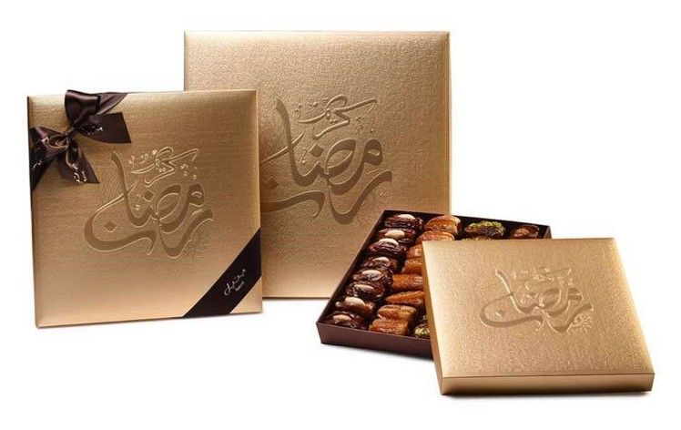 Bateel USA Ramadan Kareem Elegant Gold Gift Box with Gourmet Dates