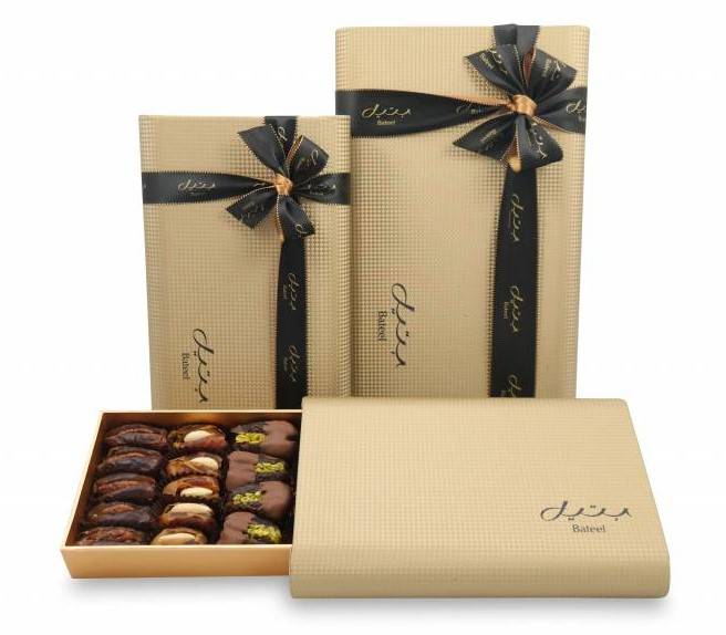 Bateel USA Gold Satin Gift Box with Gourmet Dates