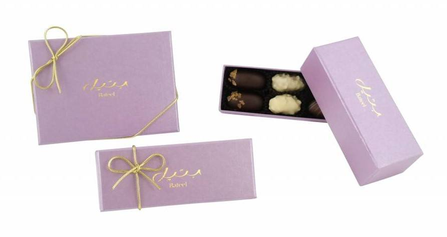 Bateel USA Purple Pearl Gift Box with Gourmet Dates or Date Chocolates