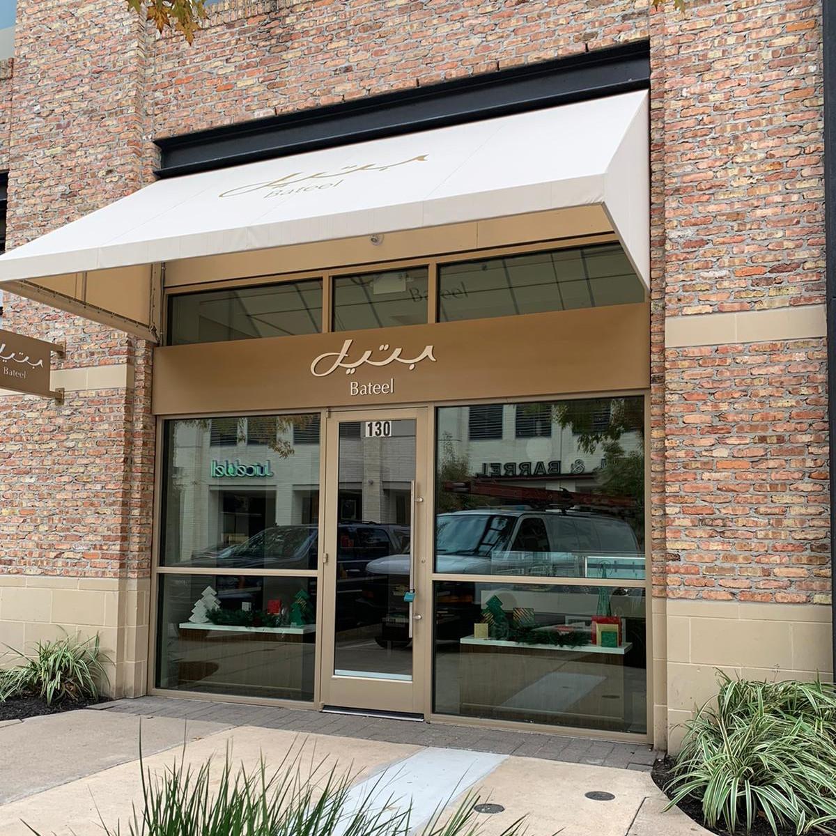 Bateel Houston Store
