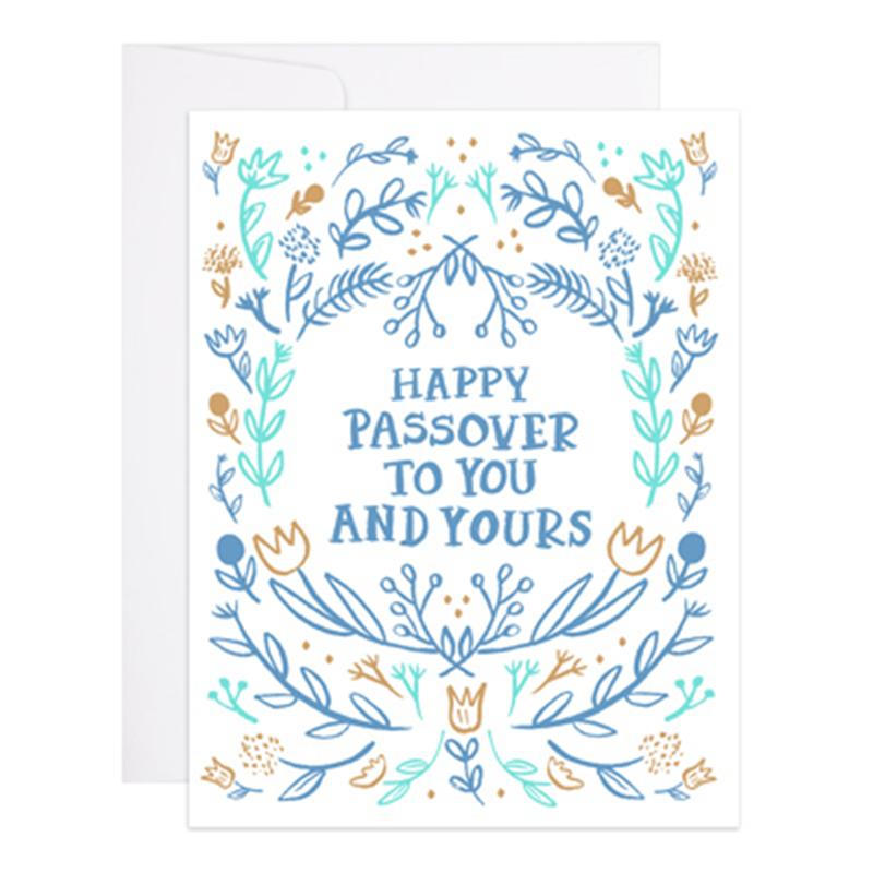 9th letterpress Happy Passover