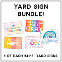 Gus and Ruby Letterpress Gus & Ruby Signs of Hope Yard Signs! Various Styles