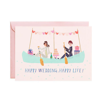 Mr. Boddingtons Studio MBGCWE0031 - Paddle To Bliss (Happy Wedding Happy Life)